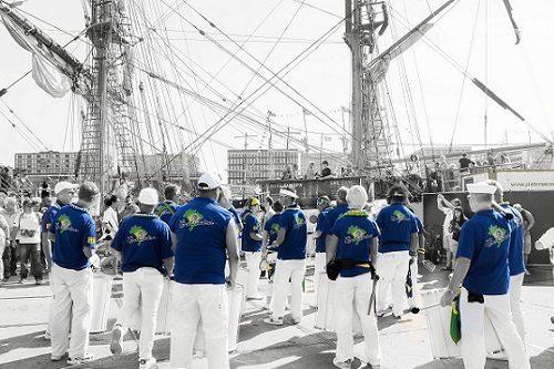 Sambaband Batedeira | Sail Amsterdam
